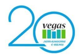 Двойные скидки на матрасы Vegas с 01 мая по 02 июля